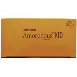 アモルファス100